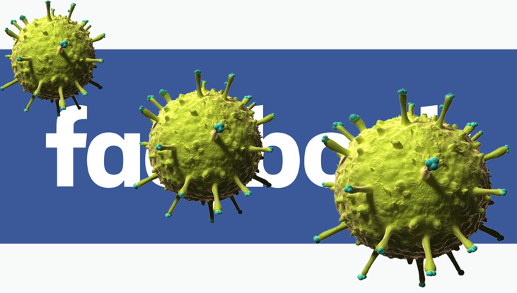 Un virus se propage via FaceBook