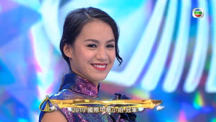 Morgane Yueng dans le top 5 de Miss Chinese International,